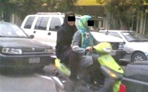 ifmat - Women complains in Iran about motorcycle license