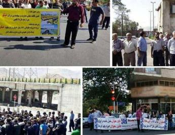 ifmat - iranians held 6 protests in a day against economic woes