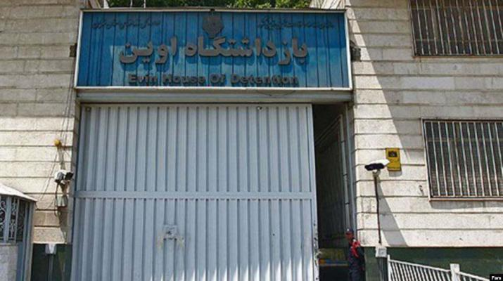 ifmat - Female activists write letter from prison for Iranian rulers