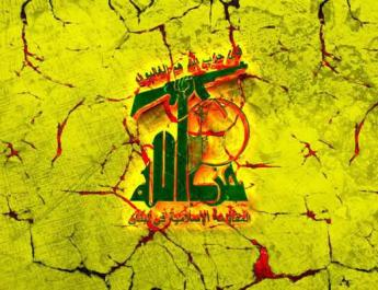 ifmat - Hezbollah has been bypassing the US sanctions against the Khomeinist regime