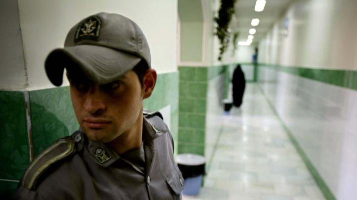 ifmat - Horrific conditions in Iran Evin Prison