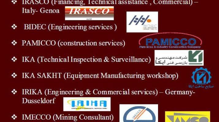 ifmat - IRITEC group subsidiaries