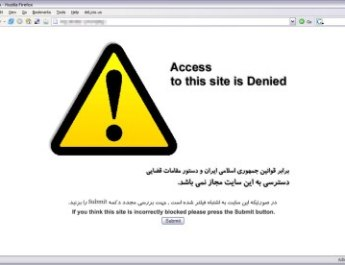 ifmat - Internet censorship in Iran