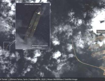 ifmat - Iranian tanker unloaded its cargo in Syria says Tehran