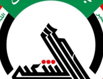 ifmat - Militias in Iraq still controlled by the Iran regime
