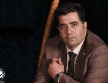 ifmat - Mohsen Asadi University Professor Was Arrested