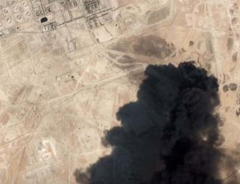ifmat - Trump admin releases satellite photos to prove Iran attacked Saudi oil field