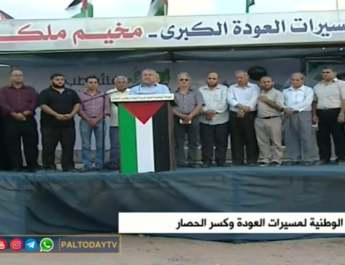 Turkey role as a hub from which Hamas handles its financial matters