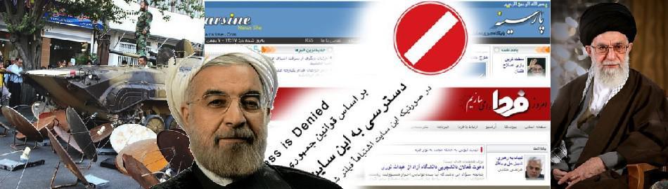 ifmat - internet censorshipinIran