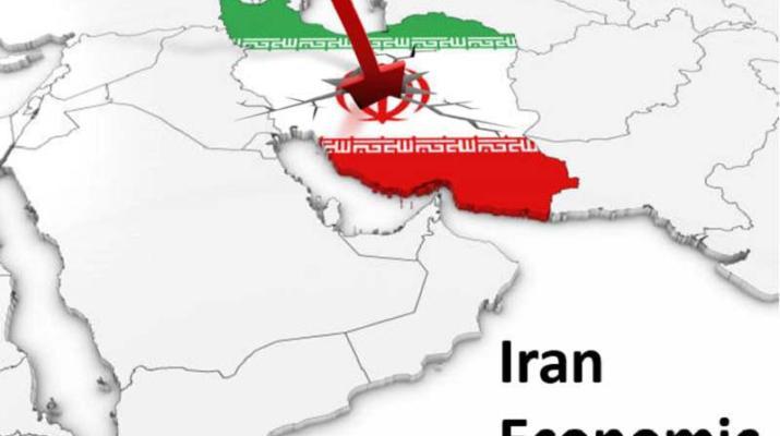 ifmat - Economic crisis in Iran