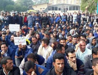ifmat - Five major labour protests in Iran