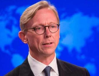 ifmat - International condemnation of Iranian regime terrorism