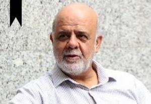Iraj Masjedi
