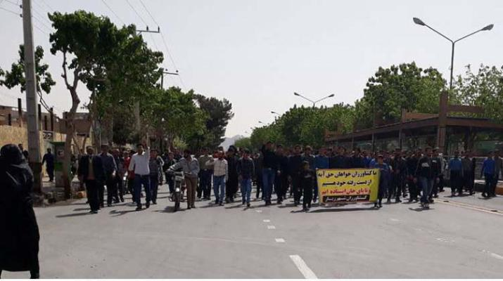 ifmat - Iran farmers protests over water rights