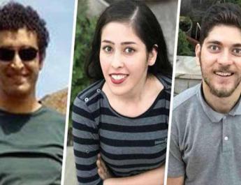 ifmat - Iran sentences three Bahais to prison for their religious beliefs