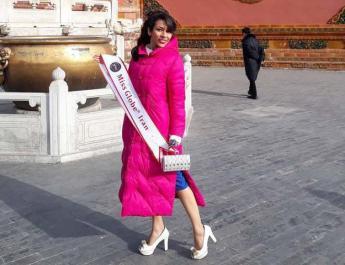 ifmat - Iranian beauty queen Bahareh Zare Bahari seeks asylum in Philippines