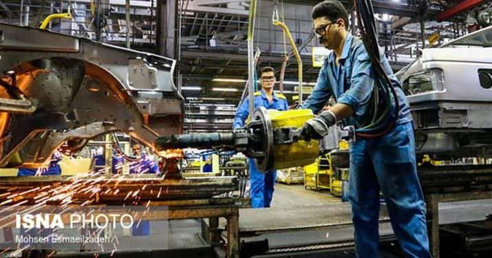 ifmat - Iranian economy is expected to shrink