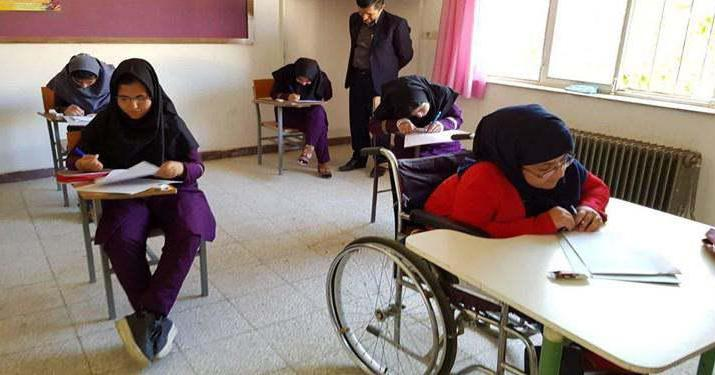 ifmat - Iranian schools shut out children with disabilities