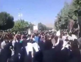 ifmat - Iranian security forces kill protester in Lordegan