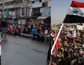 ifmat - Iraqi protests continue despite suppression by Iran