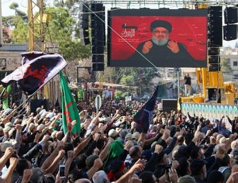 ifmat - Lebanon crisis is caused by Iran regime
