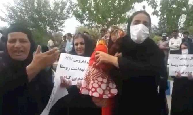 ifmat - Mass arrests in southwest Iran in wake of protests over HIV outbreak