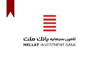 ifmat - Mellat Investment bank