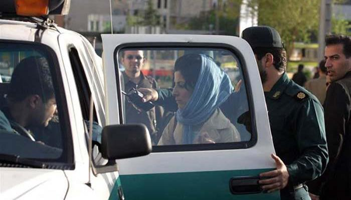 ifmat - Mistreatment of female political prisoners in Iran