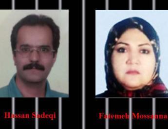 ifmat - Political prisoner couple denied visits