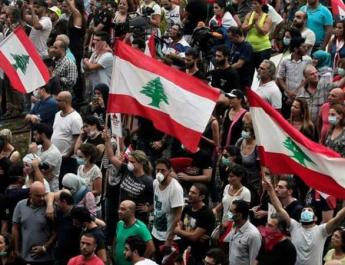 ifmat - Protests in Lebanon against corruption and Iran malign presence