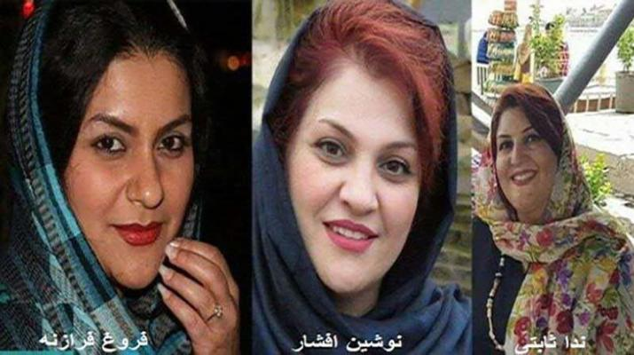 ifmat - Religious persecution against Bahais continues in Iran