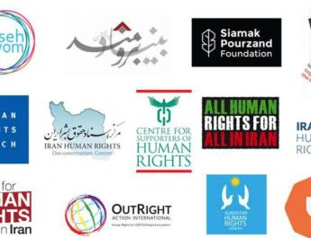 ifmat - Rights organizations demand Iran stop recent wave of intimidations