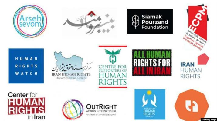 ifmat - Rights organizations demand Iran stop recent wave of intimidations