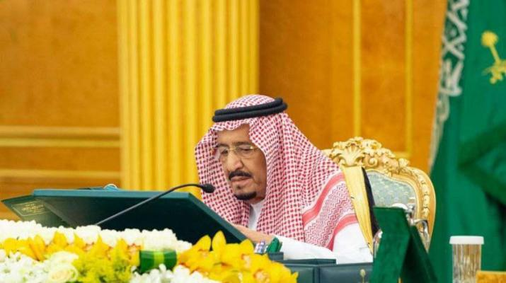 ifmat - Saudi Arabia to prevent Iran from acquiring nuclear weapons