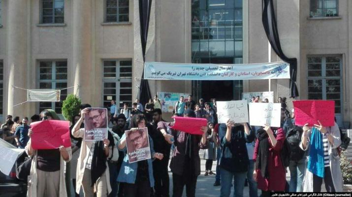 ifmat - Students at Tehran university protest during Rouhani speech