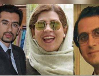 ifmat - Three Bahais were arrested in Shiraz