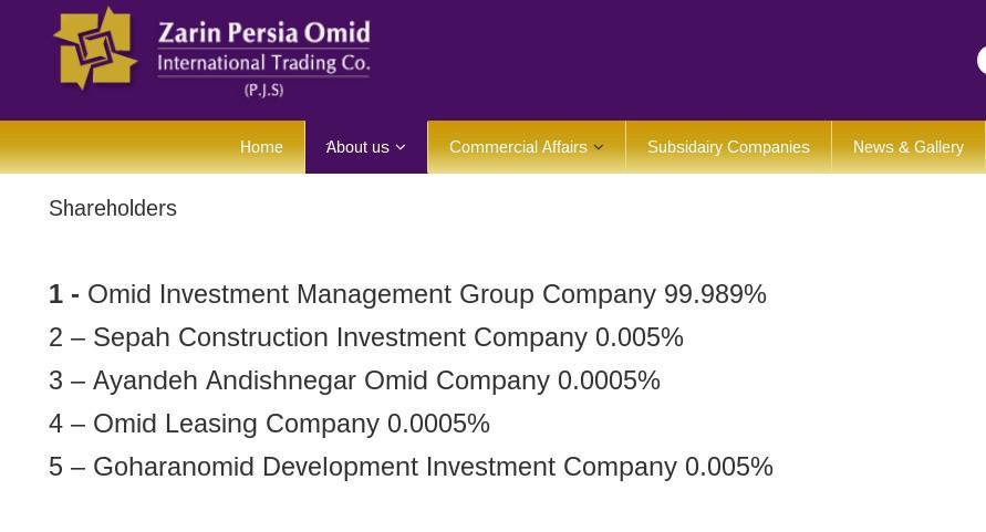 ifmat - Zarin Persia Omid shareholders