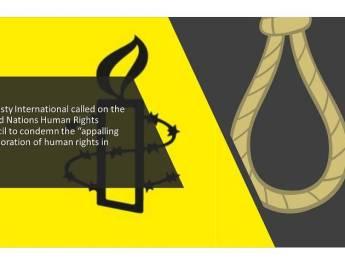 ifmat - Amnesty urges UN to condemn Irans human rights violations