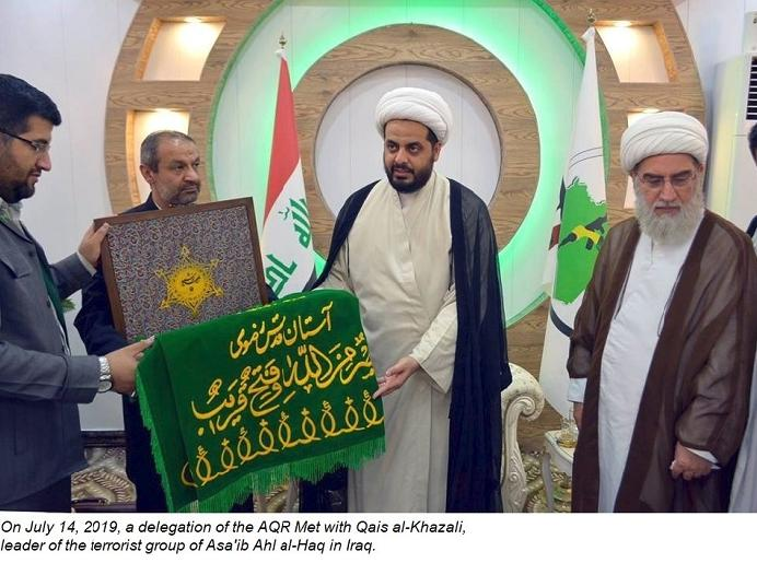 ifmat - Astan Quds Razavi meeting