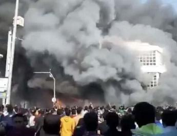 ifmat - At Least 251 killed 3700 injured and 7000 arrested in Iran protest
