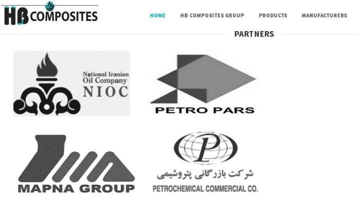 ifmat - HB Composites - partners