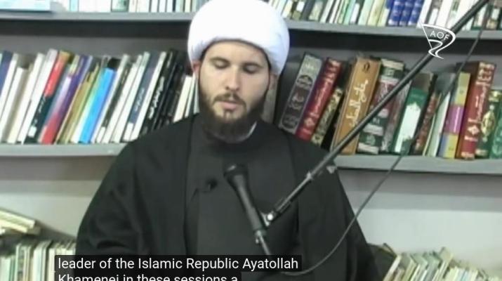ifmat - Hamza Ali Khamenei