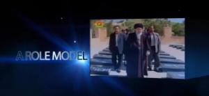 ifmat - Hamza Sodagar Khamenei Video2