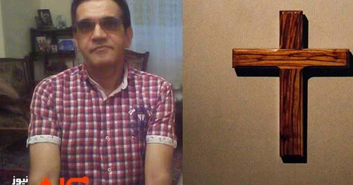 ifmat - Iran Christian sentenced to prison demands justice