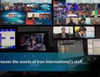 ifmat - Iran freezes assets of media channel for its protest coverage