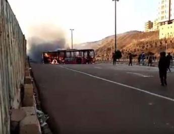 ifmat - Iran youth fend off IRGC attacks torch centers of suppression