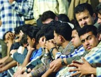 ifmat - Iranian unemployment crisis continues to worsen