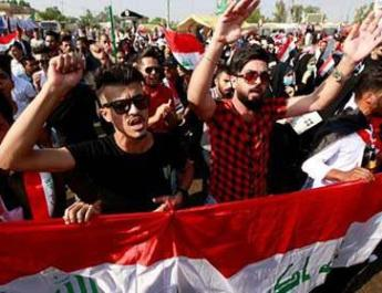 ifmat - Iraqi protesters deliver message of solidarity to Iranian counterparts