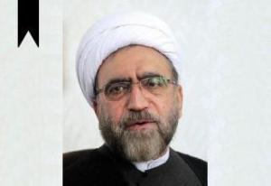 Ahmad Marvi