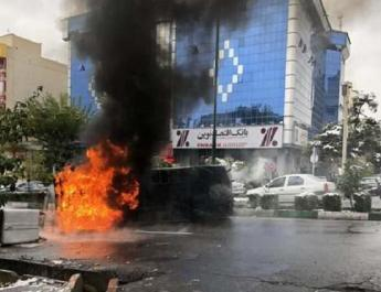 ifmat - Protesters clash with IRGC in various parts of the country